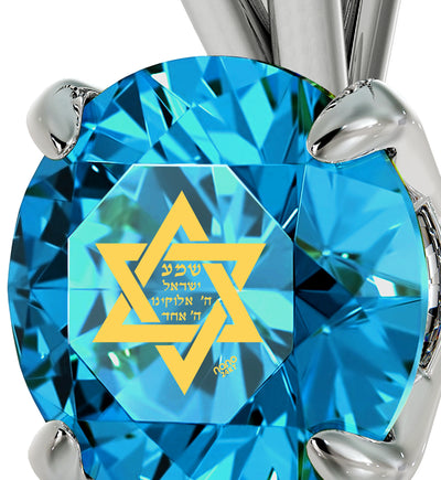 925 Sterling Silver Star of David Necklace Shema Israel Solitaire Pendant 24k Gold Inscribed - NanoStyle Jewelry