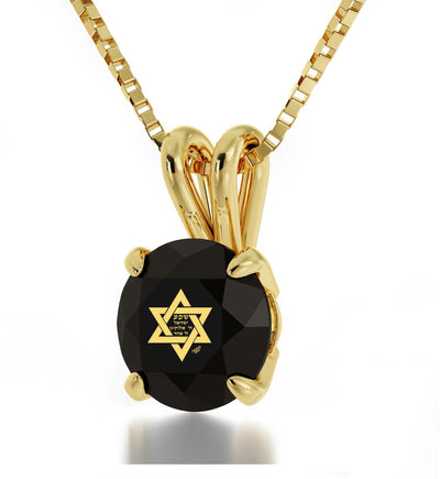 Gold Plated Star of David Necklace Shema Israel Solitaire Pendant 24k Gold Inscribed - NanoStyle Jewelry