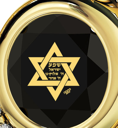 Gold Plated Star of David Necklace Shema Israel Heart Pendant 24k Gold Inscribed