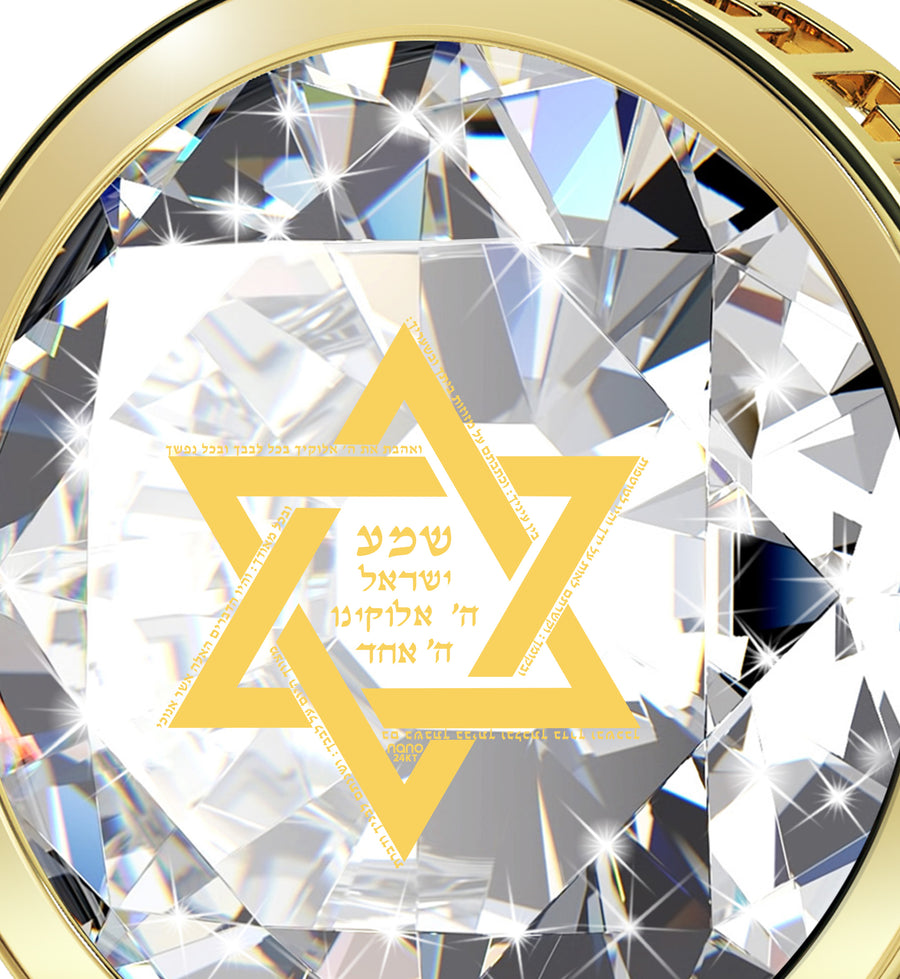 Gold Plated Star of David Necklace 24k Gold Inscribed Shema Israel Pendant - NanoStyle Jewelry