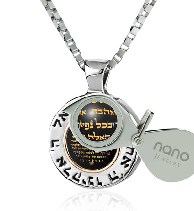 Hebrew Necklace Shema Israel Prayer Pendant 24k Gold Inscribed