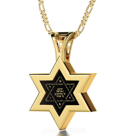 Men's Star of David Necklace 24k Gold Inscribed Shema Israel Pendant on Onyx - NanoStyle Jewelry