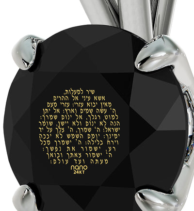 925 Sterling Silver Shir Lama'alot Necklace 24k Gold Inscribed Hebrew Pendant