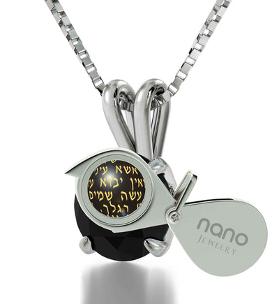 925 Sterling Silver Shir Lama'alot Necklace 24k Gold Inscribed Hebrew Pendant - NanoStyle Jewelry