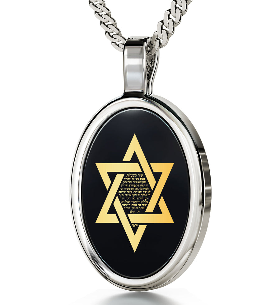 Star of David Necklace Shir Lama'alot Pendant 24k Gold Inscribed on Onyx