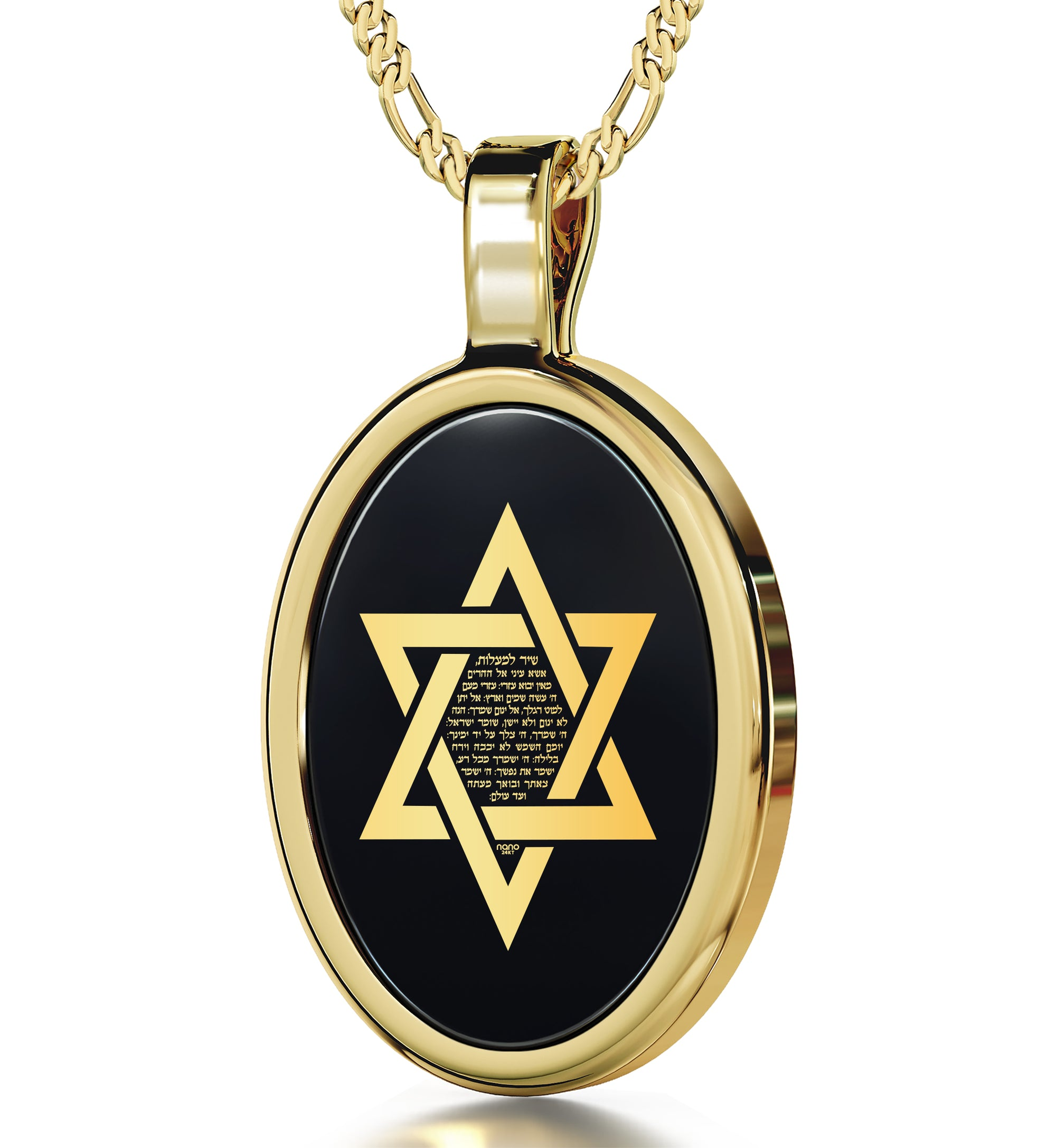 Star of David Necklace Shir Lama'alot Pendant 24k Gold Inscribed on Onyx - NanoStyle Jewelry