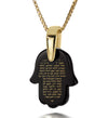 Hebrew Travelers Prayer Pendant Hamsa Charm Necklace Gold Inscribed