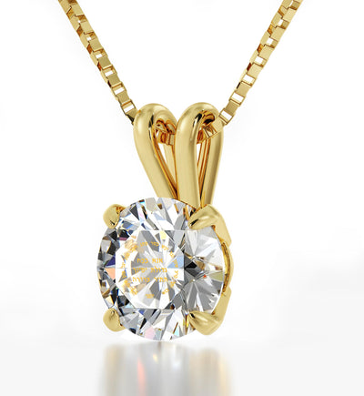 14k Yellow Gold Ana Bekoach Necklace Kabbalah Solitaire Pendant 24k Gold Inscribed - NanoStyle Jewelry