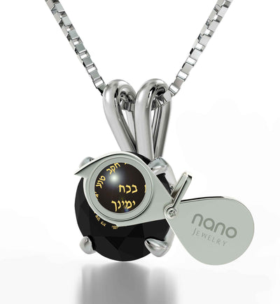 925 Sterling Silver Ana Bekoach Necklace Kabbalah Solitaire Pendant 24k Gold Inscribed - NanoStyle Jewelry