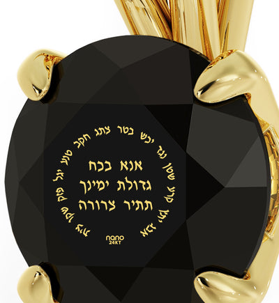 Gold Plated Ana Bekoach Necklace Kabbalah Solitaire Pendant 24k Gold Inscribed - NanoStyle Jewelry