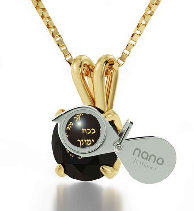 Gold Plated Ana Bekoach Necklace Kabbalah Solitaire Pendant 24k Gold Inscribed