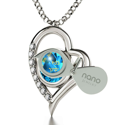 925 Sterling Silver Ana Bekoach Necklace Kabbalah Heart Pendant 24k Gold Inscribed - NanoStyle Jewelry