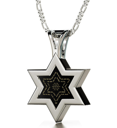 Men's Star of David Necklace Ana Bekoach Kabbalah Pendant 24k Gold Inscribed on Onyx Stone
