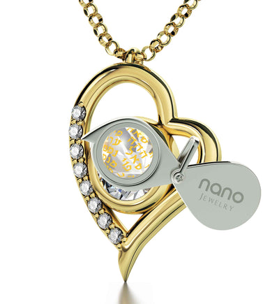 Gold Plated Kabballah Necklace 72 Names Heart Pendant 24k Gold Inscribed - NanoStyle Jewelry