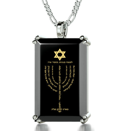 Men's Star of David Necklace Menorah Pendant Psalm 67 24k Gold Inscribed on Onyx - NanoStyle Jewelry