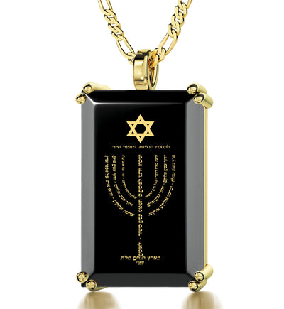 Men's Star of David Necklace Menorah Pendant Psalm 67 24k Gold Inscribed on Onyx