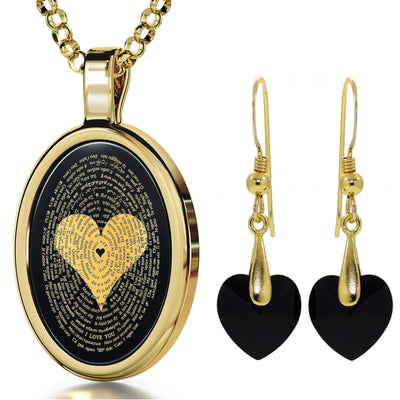 I Love You Necklace in 120 Languages 24k Gold Inscribed Onyx and Crystal Heart Earrings Jewelry Set - NanoStyle Jewelry