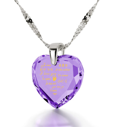 Silver Heart Necklace I Love You in 12 Languages 24k Gold Inscribed Cubic Zirconia - NanoStyle Jewelry
