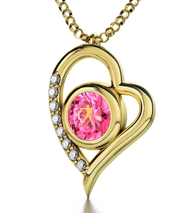 Gold Plated Libra Necklace Zodiac Heart Pendant 24k Gold Inscribed on Crystal - NanoStyle Jewelry