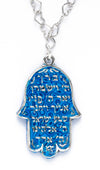 925 Sterling Silver Hamsa Necklace Shema Israel Handmade Pendant