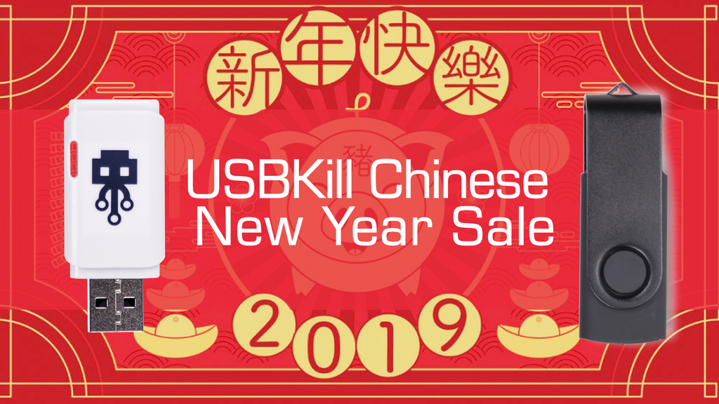 Chinese New Year Sale: 10% Store Wide!