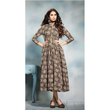 Anarkali Stylish, Just A Style Statement, Vintage Collection