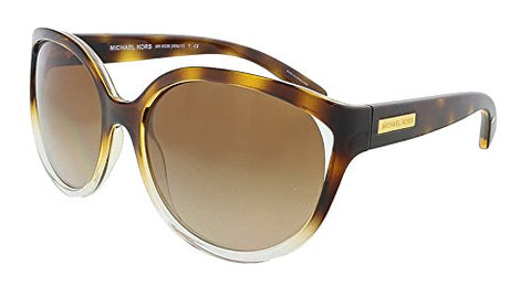 Michael Kors Mitzi II Cat Eye Sunglasses Brown - Usa-optical.com