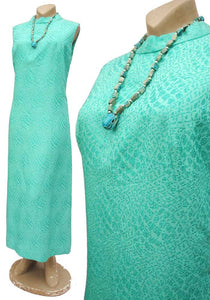 Vintage 60s turquoise lame sleeveless evening maxi dress