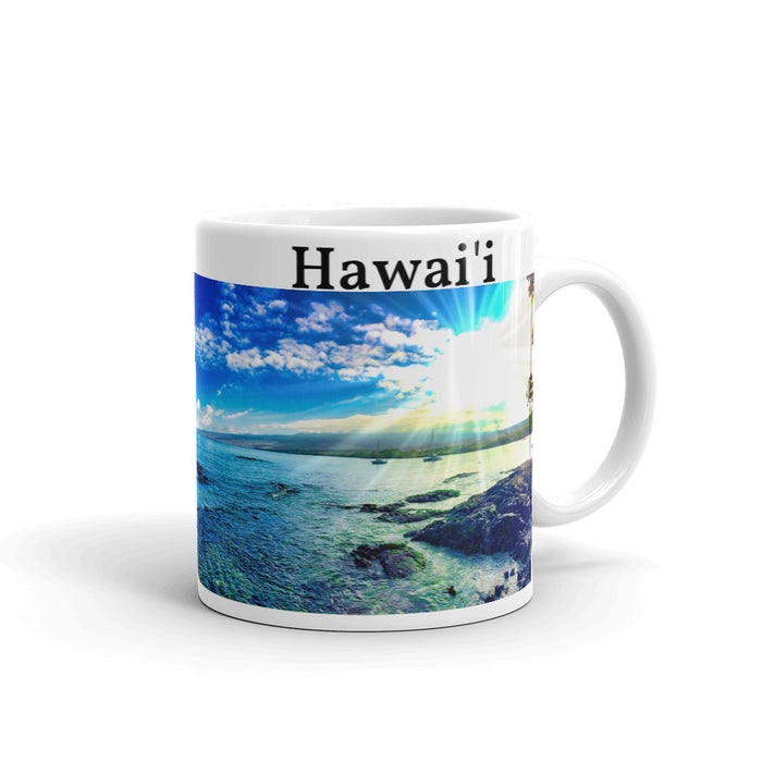 Puako Beach Hawaii Mug - 11oz. or 15oz. Sizes