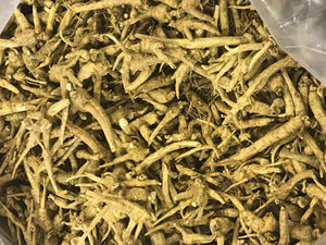 Bulk Ginseng Box - 4 Year