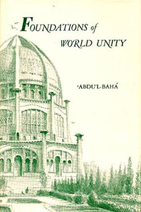 Foundations of World Unity