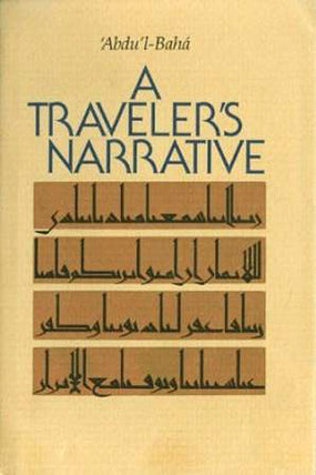 Traveler's Narrative