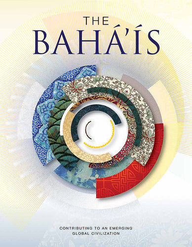 Baha'is magazine (10-pack)