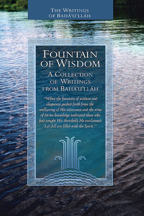 Fountain of Wisdom