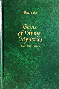 Gems of Divine Mysteries (hardcover)