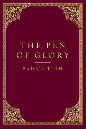 Pen of Glory