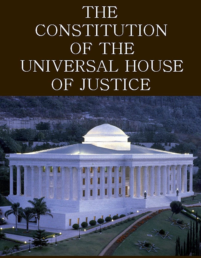 Constitution of the Universal House of Justice