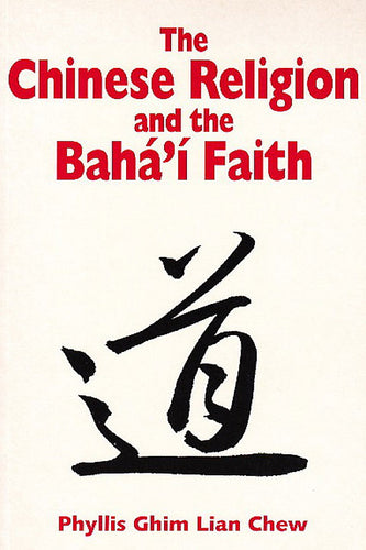 Chinese Religion & the Baha'i Faith