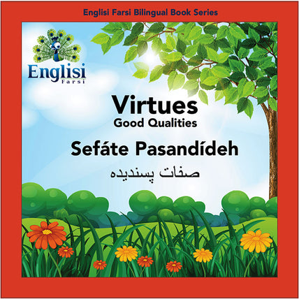 Virtues: Sefate Pasandideh