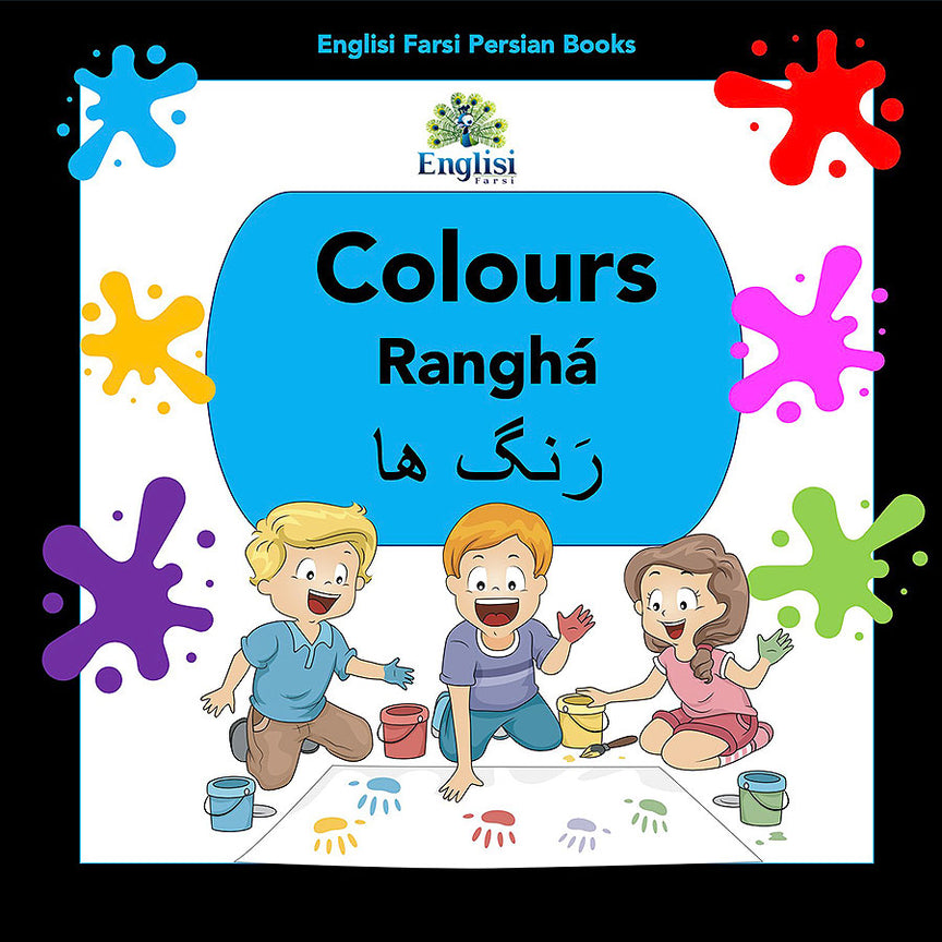 Colours: Rangha