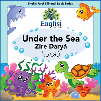 Under the Sea: Zire Darya