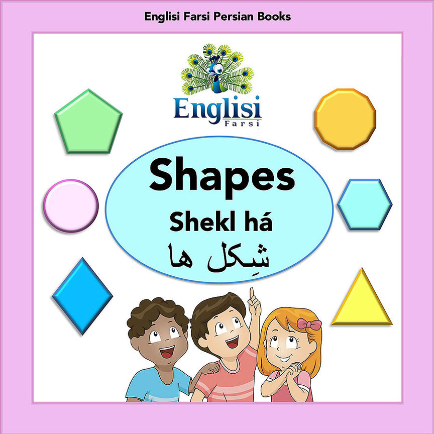Shapes: Shekl ha