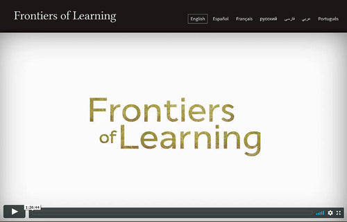 Frontiers of Learning
