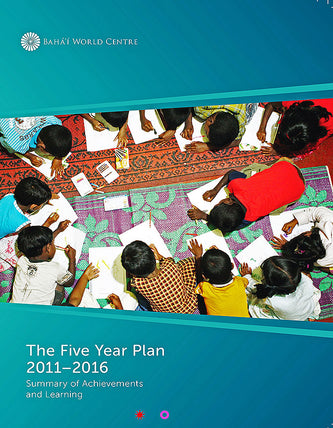 Five Year Plan<br>2011-16