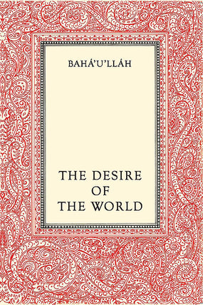 Desire of the World
