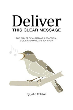 Deliver This Clear Message