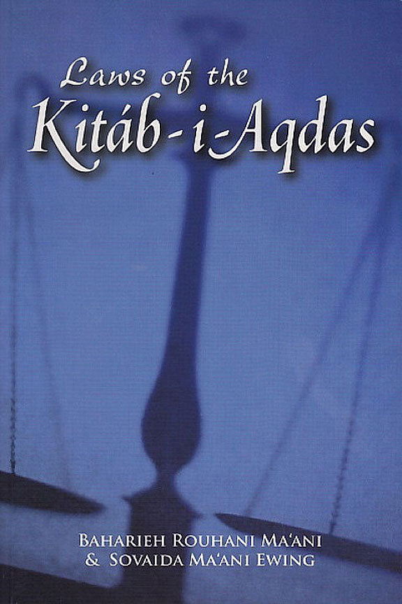 Laws of the Kitáb-i-Aqdas