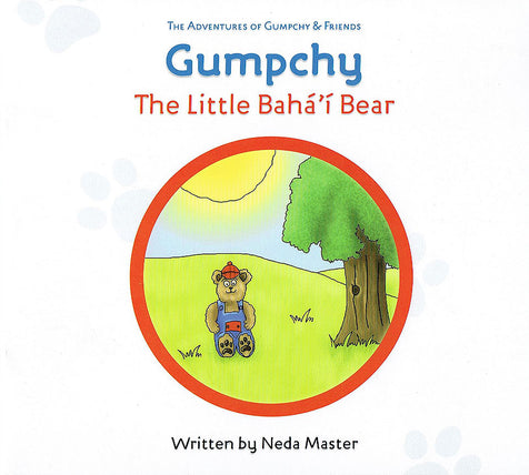 Gumpchy the Little Baha'i Bear