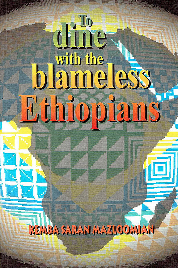 Dine with the Blameless Ethiopians