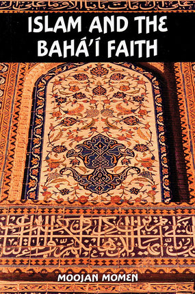 Islam & the Baha'i Faith